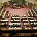 Diputados aprueban en general proyecto de salario mínimo