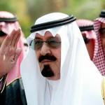 Arabia Saudita rechaza su puesto en el Consejo de Seguridad de la ONU y exije reforma