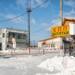 Momentos Notables: Desastre en Chernobyl