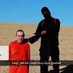Estado Islámico cumple amenaza y decapita al rehén británico Alan Henning