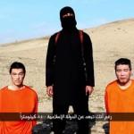 Bloque Internacional: Estado Islámico exige a Japón 200 millones de dólares por rehenes