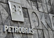 View of Petrobras logo on its building in Rio de Janeiro