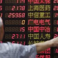 Bolsa China (es.euronews.com)