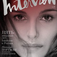 Interview con Natalie Portman
