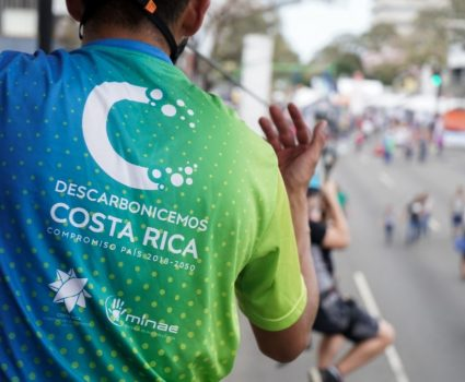 Costa Rica | Foto: José Madriz