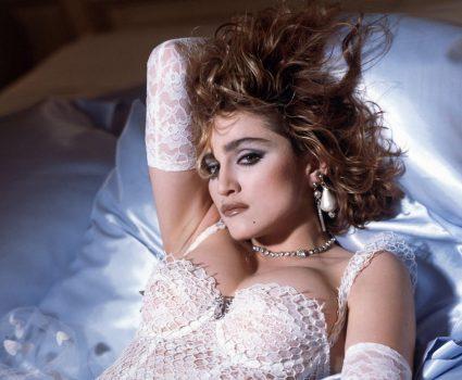 Madonna | Foto: discoveryart
