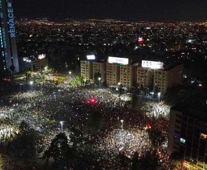 Festejos Plaza Italia